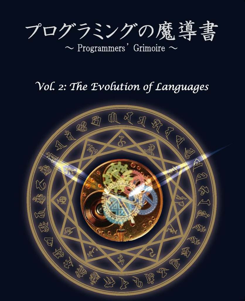 http://longgate.co.jp/books/grimoire-vol2.html